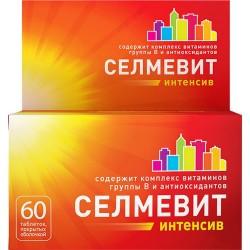 Селмевит интенсив, табл. п/о пленочной №60